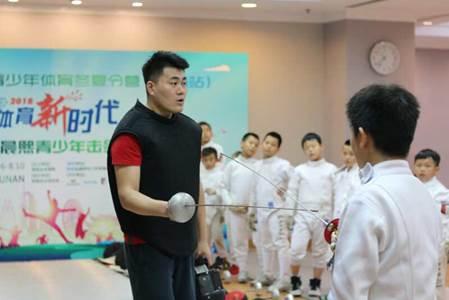 湖南长沙-晨熙青少年体育俱乐部-夏令营开营仪式照片2
