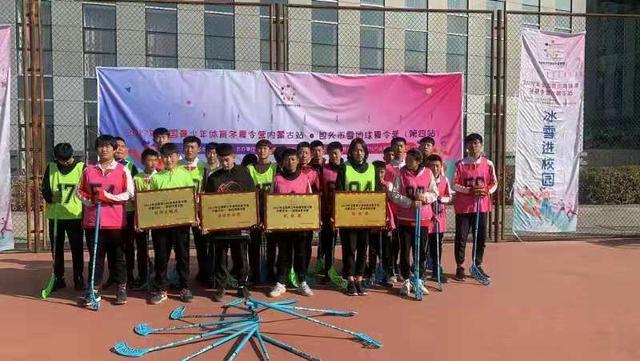 2019年全国青少年体育冬夏令营内蒙古站第四站在包头