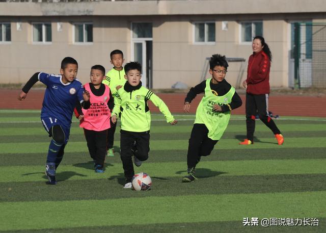 全国青少年冬夏令营(山西长治站)足球项目冬令营在体育中心收官