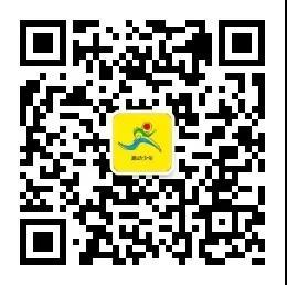 微信图片_20200618140845.jpg