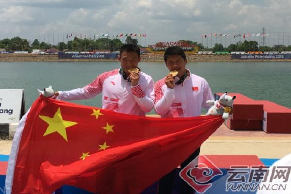 云南籍选手刘浩夺男子双人划艇1000米金牌